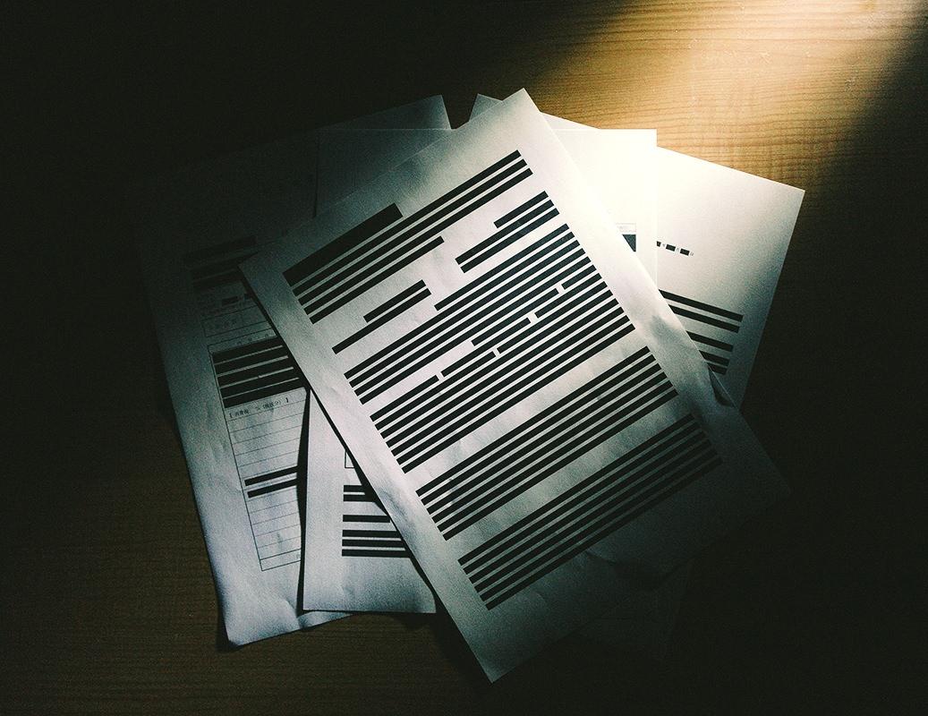 書類選考 期間