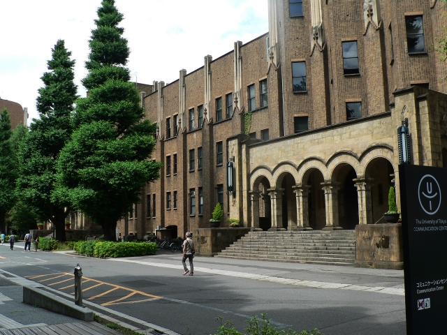 大学職員への道