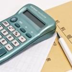 年収 給与交渉