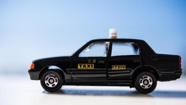 大卒 タクシードライバー
