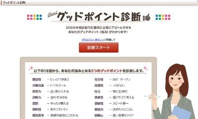 goodpoint1.jpg