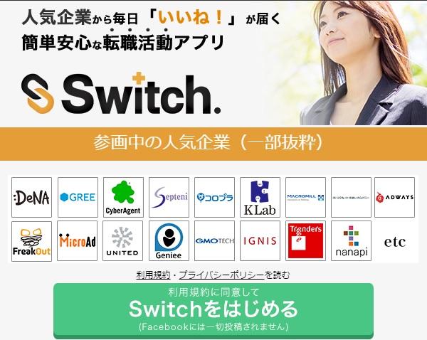 switch.4